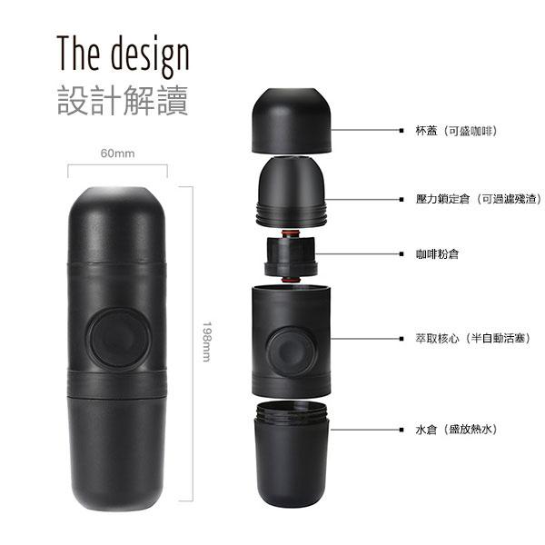 TSK 意式便攜手壓式迷你濃縮咖啡機