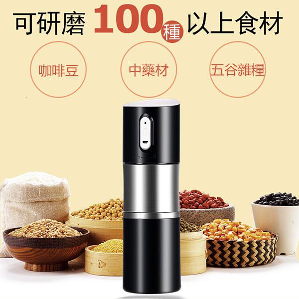 TSK - 便攜式自動研磨咖啡機