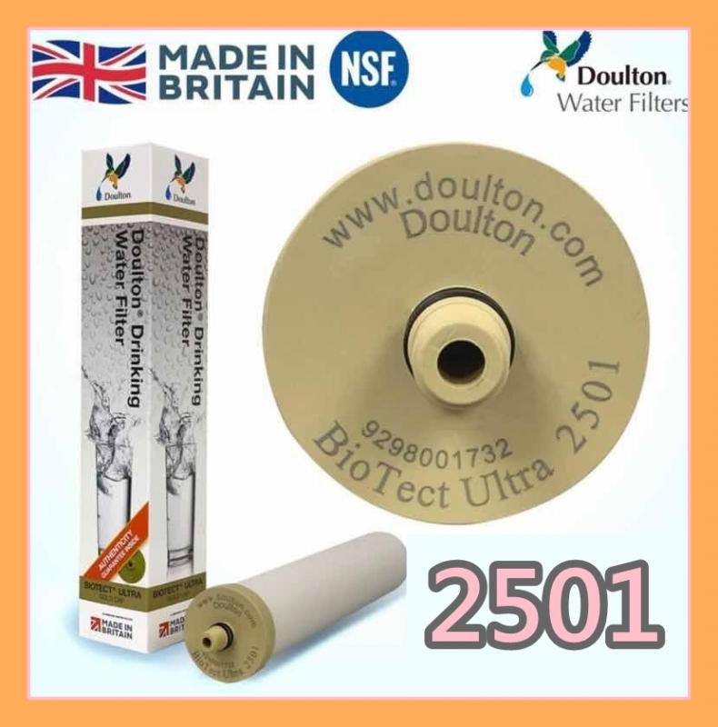 [香港行貨] [全港免運費] 英國 道爾頓 Doulton BTU (NSF) 2501 M12系列可濾鉛濾芯 (完全兼容2504)