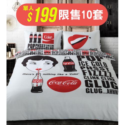 Casablanca Coca-Cola Pin-up Girl CK002 限定寢具套裝 (3呎單人)