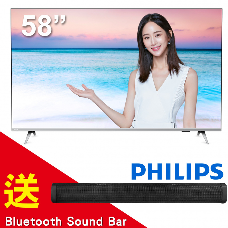 "Philips 58"" 4K HDR Smart TV / 飛利浦超高清LED智能電視 (58PUD6654)"