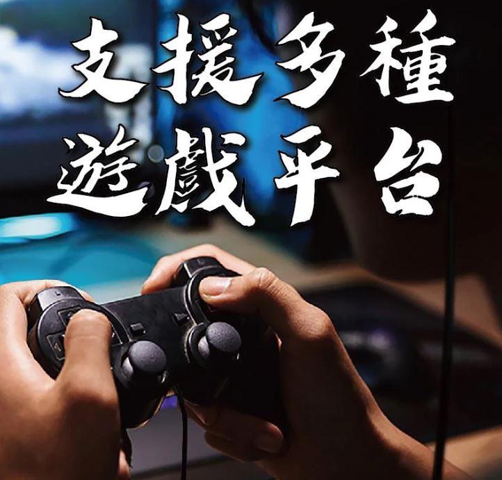 【香港行貨】360 eB音霸5.1聲道超重低音耳機 360EB [獨家5.1分頻3D音場]