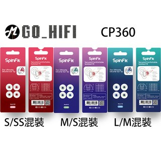 SpinFit 真無線耳機專用耳塞 CP360