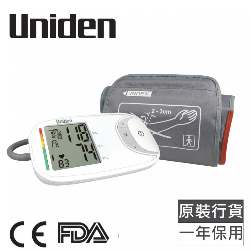 日本Uniden - 上臂式血壓計 AM2304 支持4用戶分開儲存紀錄