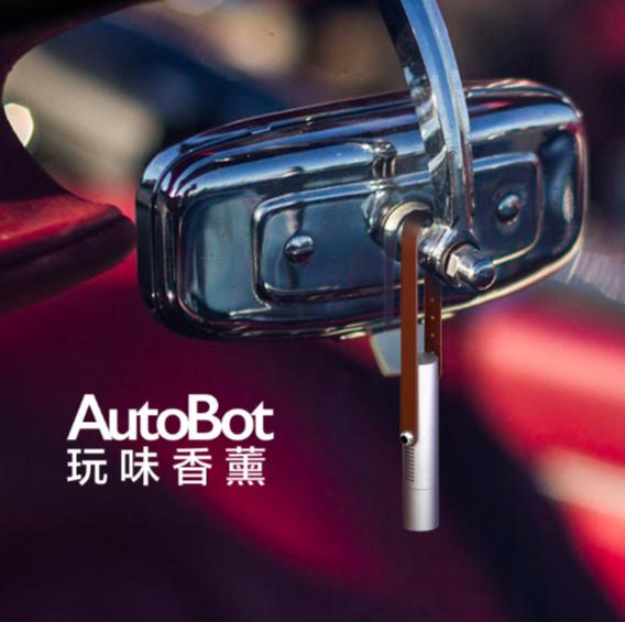 Autobot 車載玩味擴香器[2色]