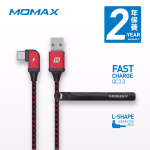 MOMAX GO link DL13 1.2米連接線 USB 2.0 A to Type-C [3色]