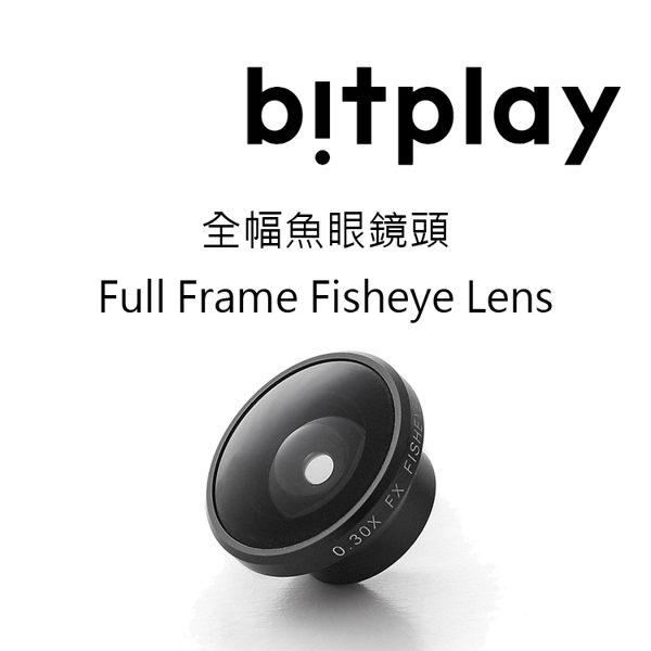 bitplay 全幅魚眼鏡頭 Full Frame Fisheye Lens