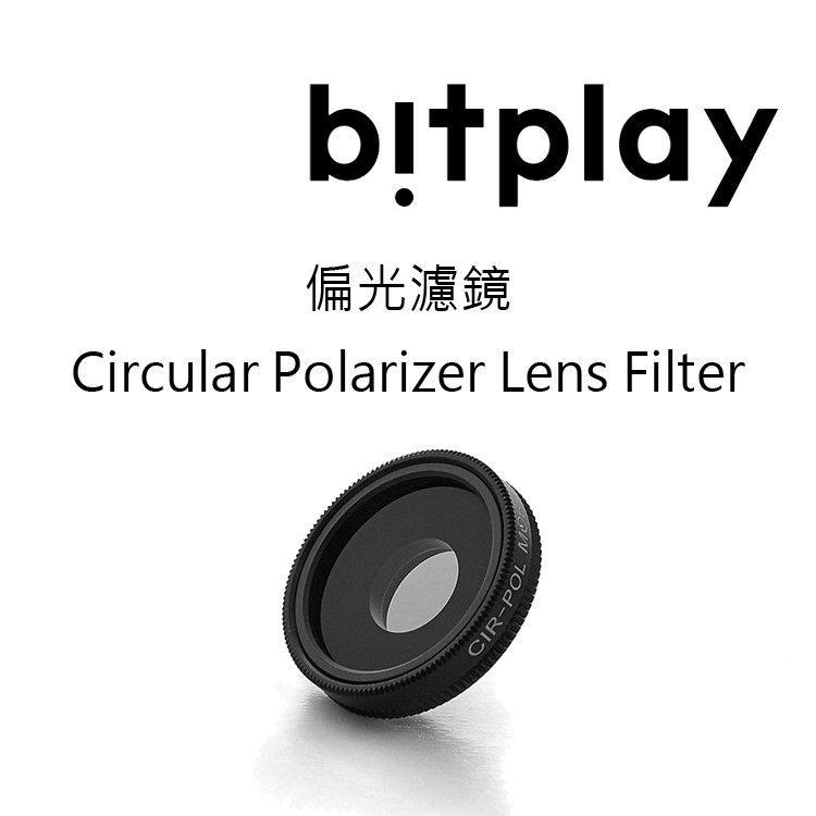 bitplay 偏光濾鏡 Circular Polarizer Lens Filter