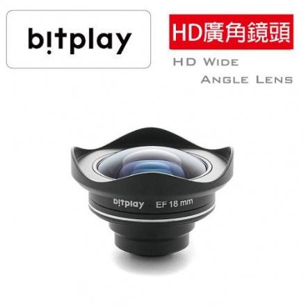 bitplay SNAP! 7 高階版攝影師組合 (搭配 HD高畫質廣角鏡) - iPhone 7