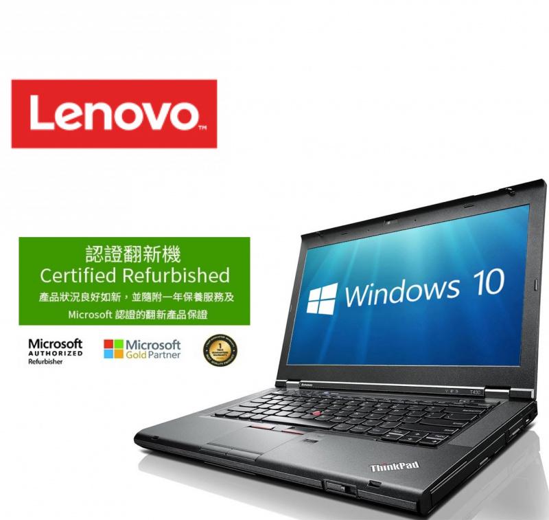 "Lenovo i7 ThinkPad T430 14""吋手提電腦 [官方翻新品]"