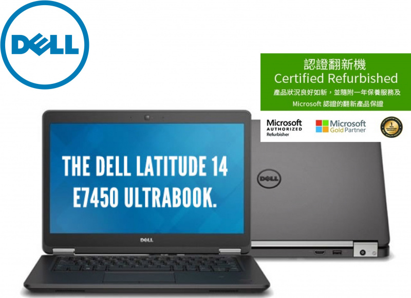 """Dell E7540 14""""吋手提電腦 [官方翻新品]"""