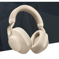 【全港包郵】 Jabra Elite 85H 藍牙無線降噪耳機 [3色] 【行貨2年保用】