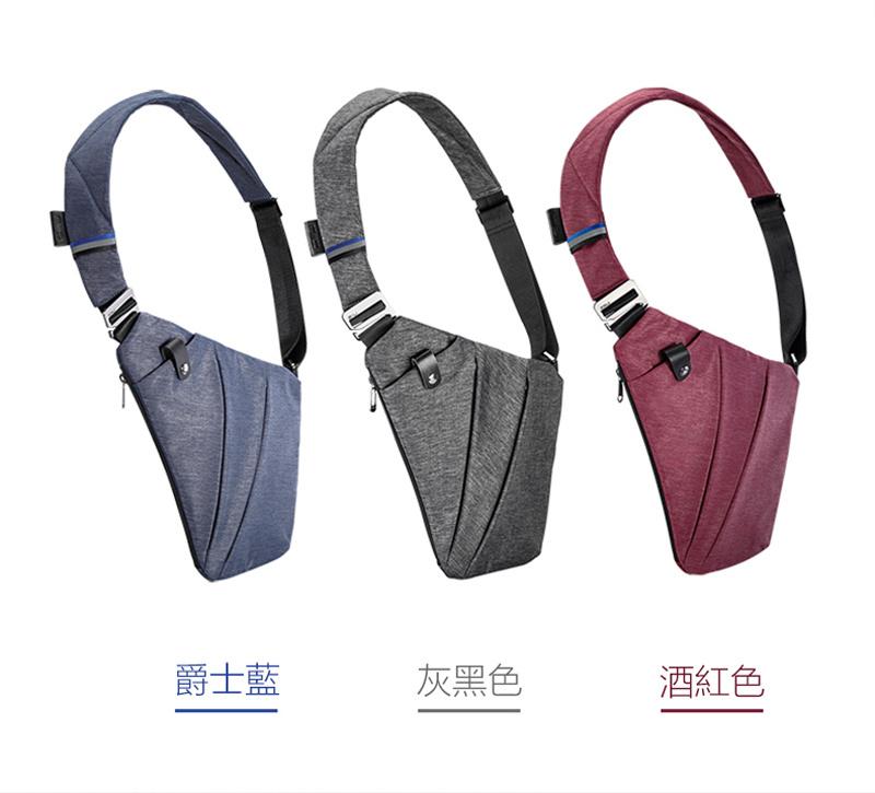 熊貓豬 美國 FINO 超薄貼身科技防水斜揹收納包