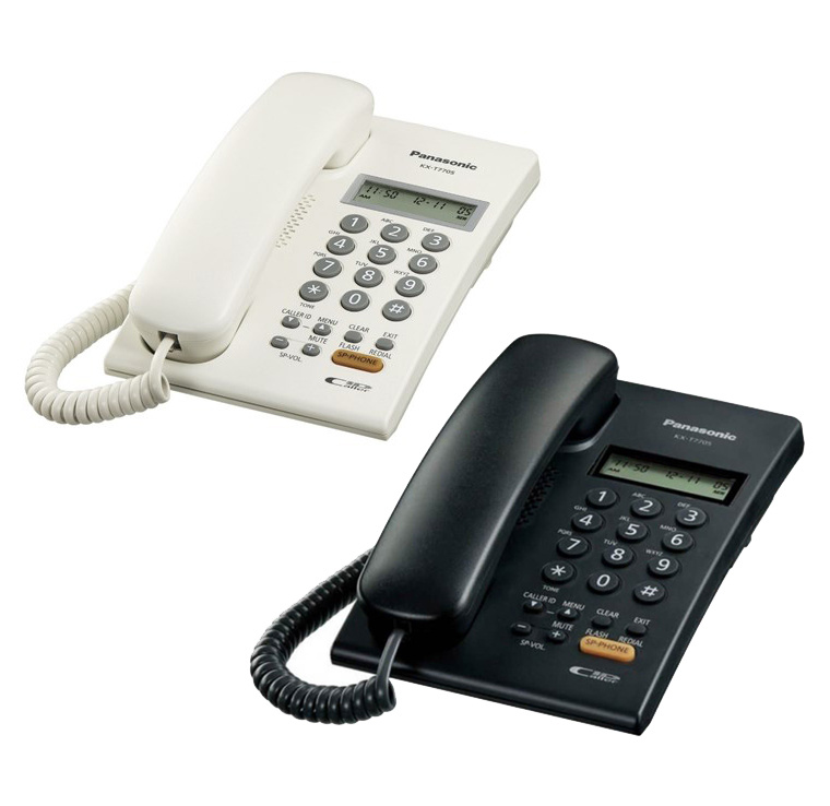 Panasonic - KX-T7705 來電顯示 室內有線電話 黑白2色可選 Single Line Analogue Caller ID Proprietary Corded Telephone Black White KX-T7705X