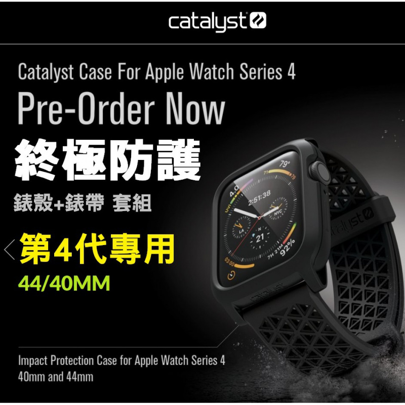 Catalyst Impact Protection Case for Apple Watch Series 4 (40mm/ 44mm)