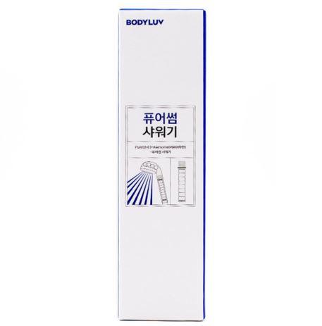 韓國BODYLUV 純淨完美花灑頭/ 過濾濾芯 /香氛濾芯[2味]