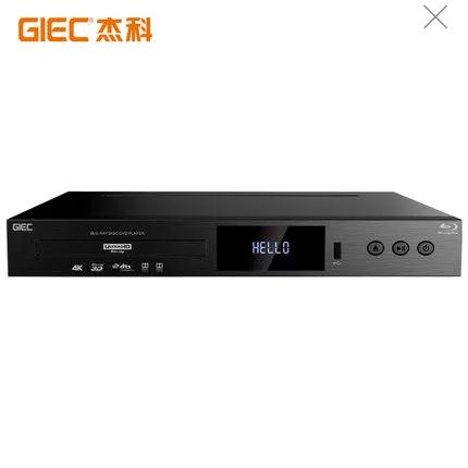 Giec 4K Blu-ray播放機 BDP-G5500