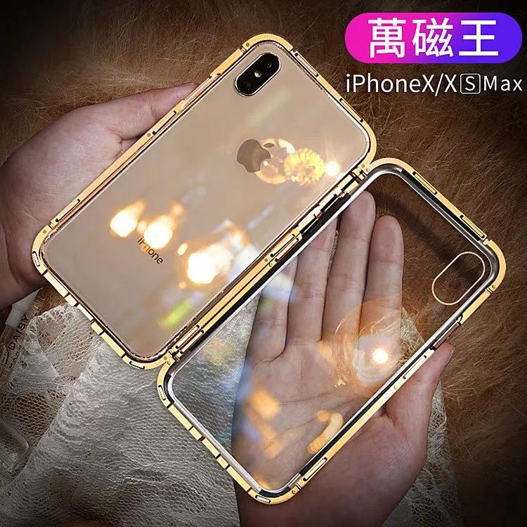 iphone全系列手機殼 潮牌防摔全包磁吸手機殼