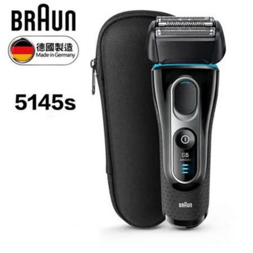 Braun Series 5 5145s 黑色電鬚刨 (配備旅行盒)