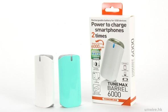 Tunewear TUNEMAX BARREL 6,000mAh 外置充電器