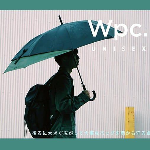 日本W.P.C Unisex Back Protect 延伸雨傘