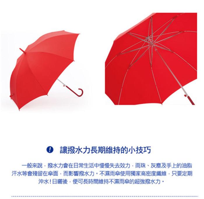 日本超跣水 W.P.C Unnurella 滴水不沾防水雨傘(長傘)