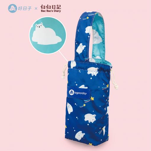 台灣好日子 雙面飲品手提袋 [3色]