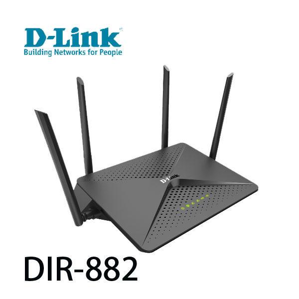 D-Link DIR-882 AC2600 MU-MIMO 雙頻Gigabit 無線路由器