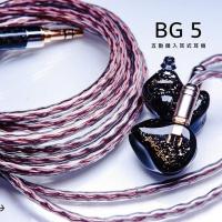 [全港免運]Shozy&NEO BG 5BA 2PIN HiFi入耳式耳機發燒級IEM