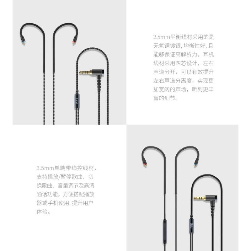 FiiO F9 PRO -- 美國樓氏(knowles)一圈二鐵三單元金屬可換線耳機
