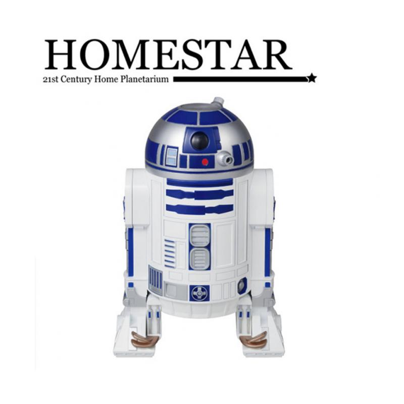 Sega Toys Home Star R2-D2 EX