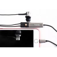 香港行貨 1MORE E1004 - 多場境降噪iPhone一插即用 [動圈單元+動鐵單元]
