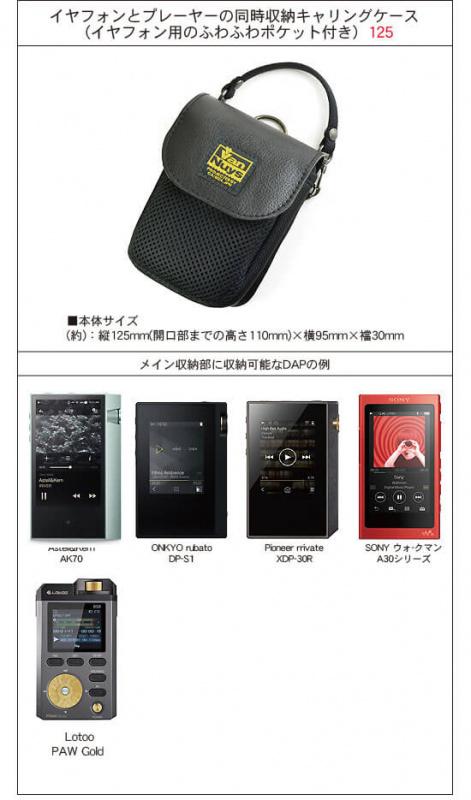 [日本製造] Vannuys VD709(125)(Type-A) / VD712(135)(Type-B) / VD715(145)(Type-C) / VD718 (155)(Type-D)