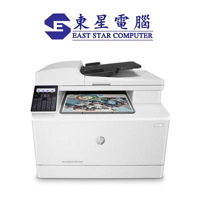 HP Color LaserJet Pro MFP M181fw (4合1)(Wifi)(網絡)彩色鐳射打印機(T6B71A)