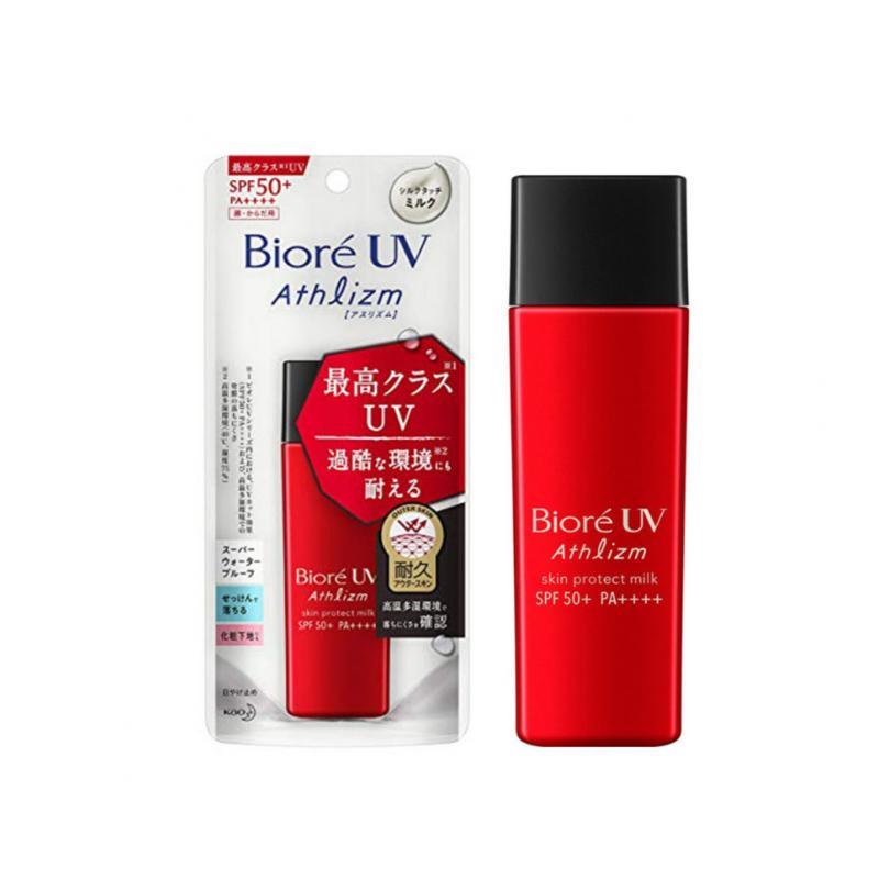 Bioré - UV Athlizm 防曬凝膠 SPF50+ PA++++ 65ml 適用於臉 (紅色)