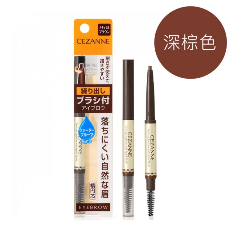 CEZANNE - 橢圓芯自動旋轉眉筆 附眉刷 E477#03 0.2g 深棕色