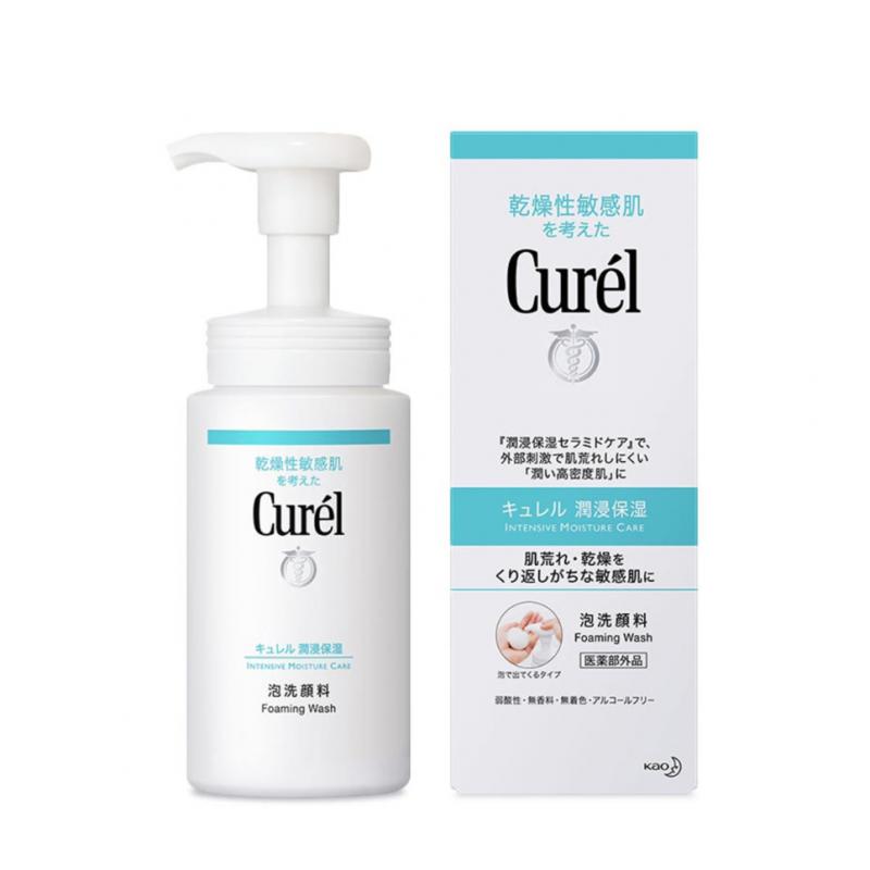 Curel - 潤浸保濕豐盈泡沫潔面乳 150ml