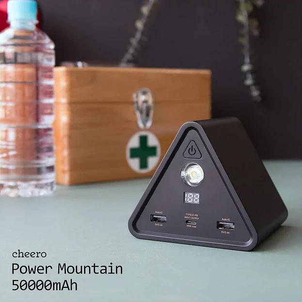 日本 Cheero Power Mountain 50000mAh [2色]