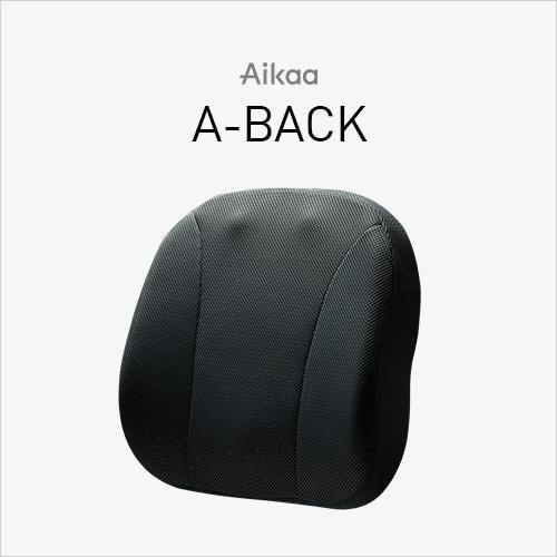 Aikaa 人體工學椅墊+腰墊 (A-HIP + A-BACK)