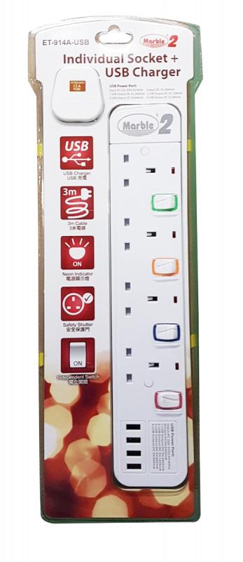 Marble孖寶牌 13A獨立開關拖板2代 連4-USB插座 [2-6插位]