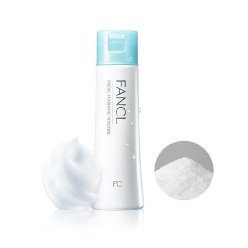 FANCL 柔滑保濕潔面粉