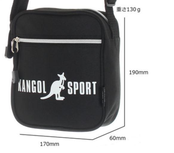 ⭐️Kangol Sport 斜揹袋