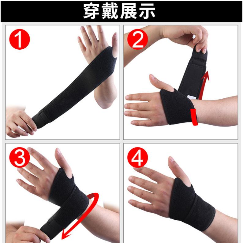 運動手腕護理帶 [2款]