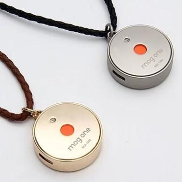 韓國MOGONE電子驅蚊器