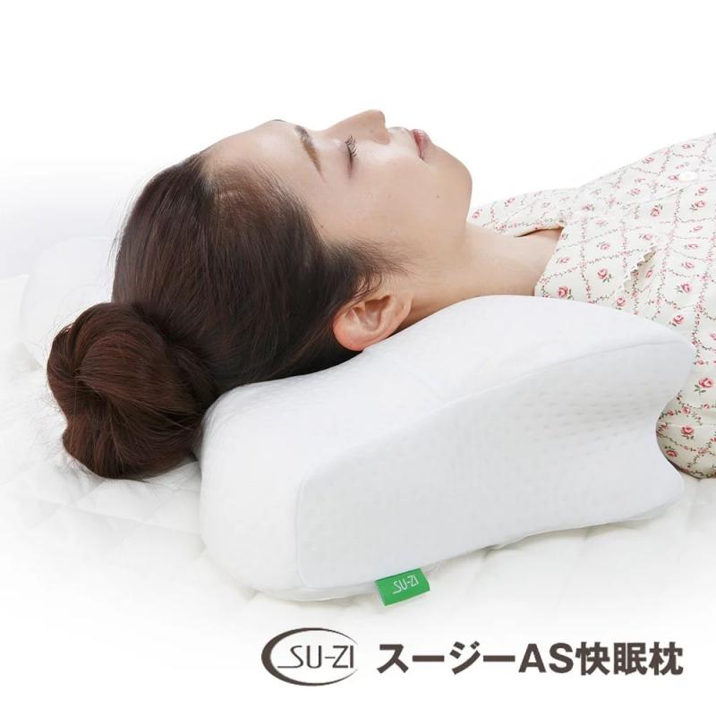 日本SU-ZI AS 止鼻鼾快眠枕 現貨