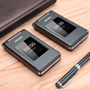 飛利浦 Philips GSM手機 E212A 繁體中文 粵語版