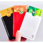 RFID 安全防盜刷 NFC咭/身份證/護照套 [多款]