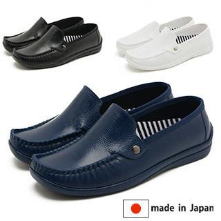 日本⭐️休閒防滑鞋