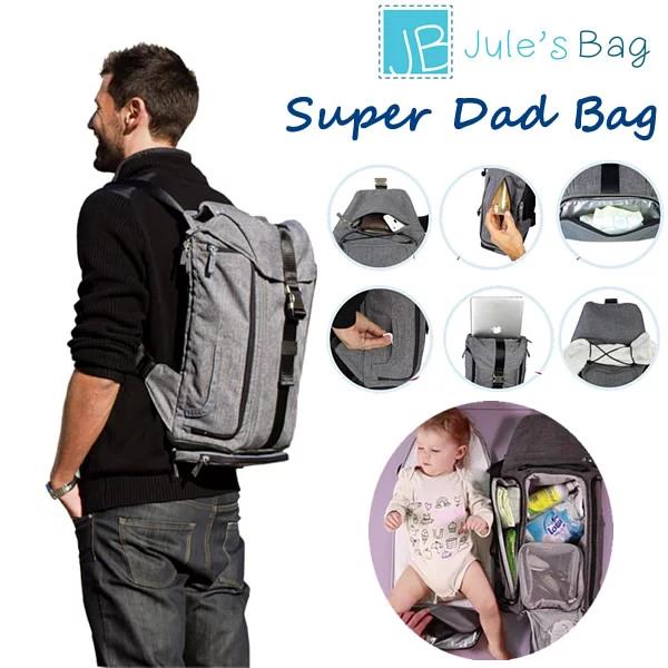 法國Super Dad jule's bag奶爸多功能背囊