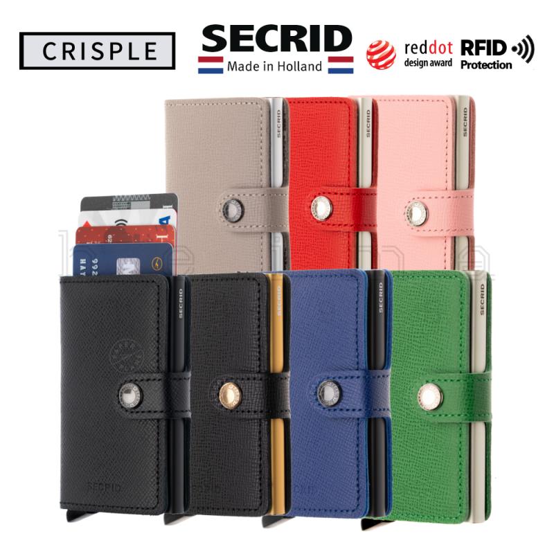 SECRID-Miniwallet-Crisple
